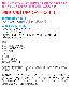 ペアアンクレット 刻印無料 刻印可能 サージカル ステンレス(316L) SBR11-025A/SBR11-026A  Close to me クローストゥーミー 男女ペア2本セット