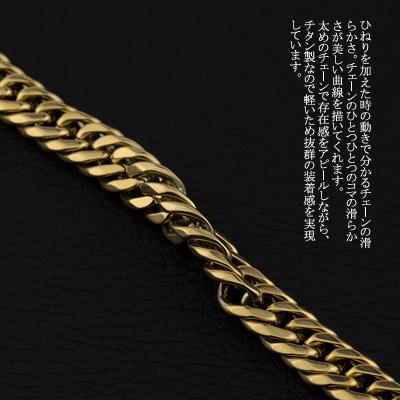 (即納可) チタン ネックレス ダブル喜平 6面カット 60cm 9.3mm (ゴールド イオン プレーティング加工) 【送料無料】 キヘイチェーン 喜平チェーン チタンチェーン メンズチェーン チタンチェーン 金属アレルギー対応