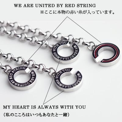 ペアブレスレット 本物の赤い糸が入った サージカル ステンレス(316L) 刻印無料 刻印可能 ペアバングル 男女ペア2本セット 想いを告白するペア