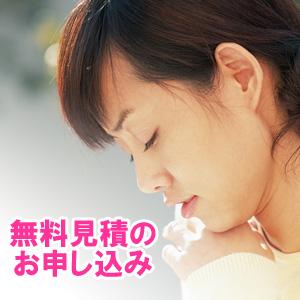 【お預かりコーティング】耐金属アレルギーコーティングお申し込みジュエリー 通販 ギフト 絆 jbcj 安心