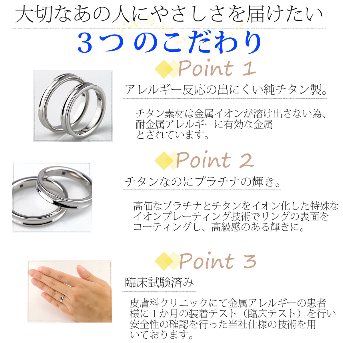 チタン 結婚指輪 純チタン マリッジリング サファイア入り 日本製 単品 鏡面仕上げ プラチナイオンプレーティング加工 刻印無料(文字彫り) 金属アレルギーにも強い アレルギーフリー 安心 ブライダルリング 刻印可能 金属アレルギー対応