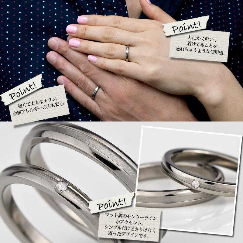 ペアリング チタン ファイテン フェフェ TITAN ダイヤモンド リング  絆 ペア 指輪 結婚指輪 刻印可能(文字彫り) 男女ペアセット  jbcj