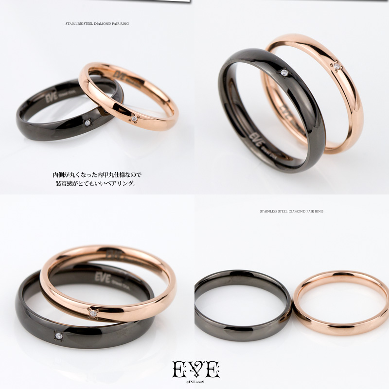 ペアリング ダイヤモンド サージカルステンレス 刻印無料/刻印可能(文字彫り) 男女ペアセット 結婚指輪 EVE 名入れ プレゼント 贈り物