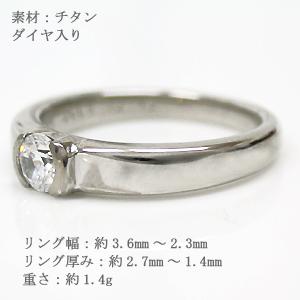 チタン 婚約指輪 エンゲージリング 0.3ctアップ Excellentカット ハートアンドキューピット(h&c) VS2クラス Dカラー3600078-82【送料無料】 ラウンドブリリアント