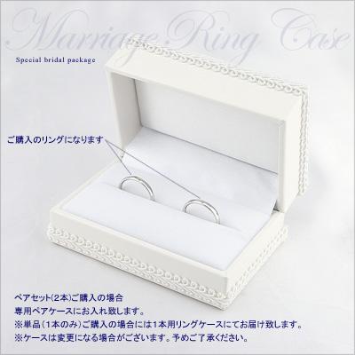 チタン ペアリング 結婚指輪 マリッジリング 日本製  鏡面仕上げ プラチナイオンプレーティング加工商品 金属アレルギー対応 アレルギーフリー 安い