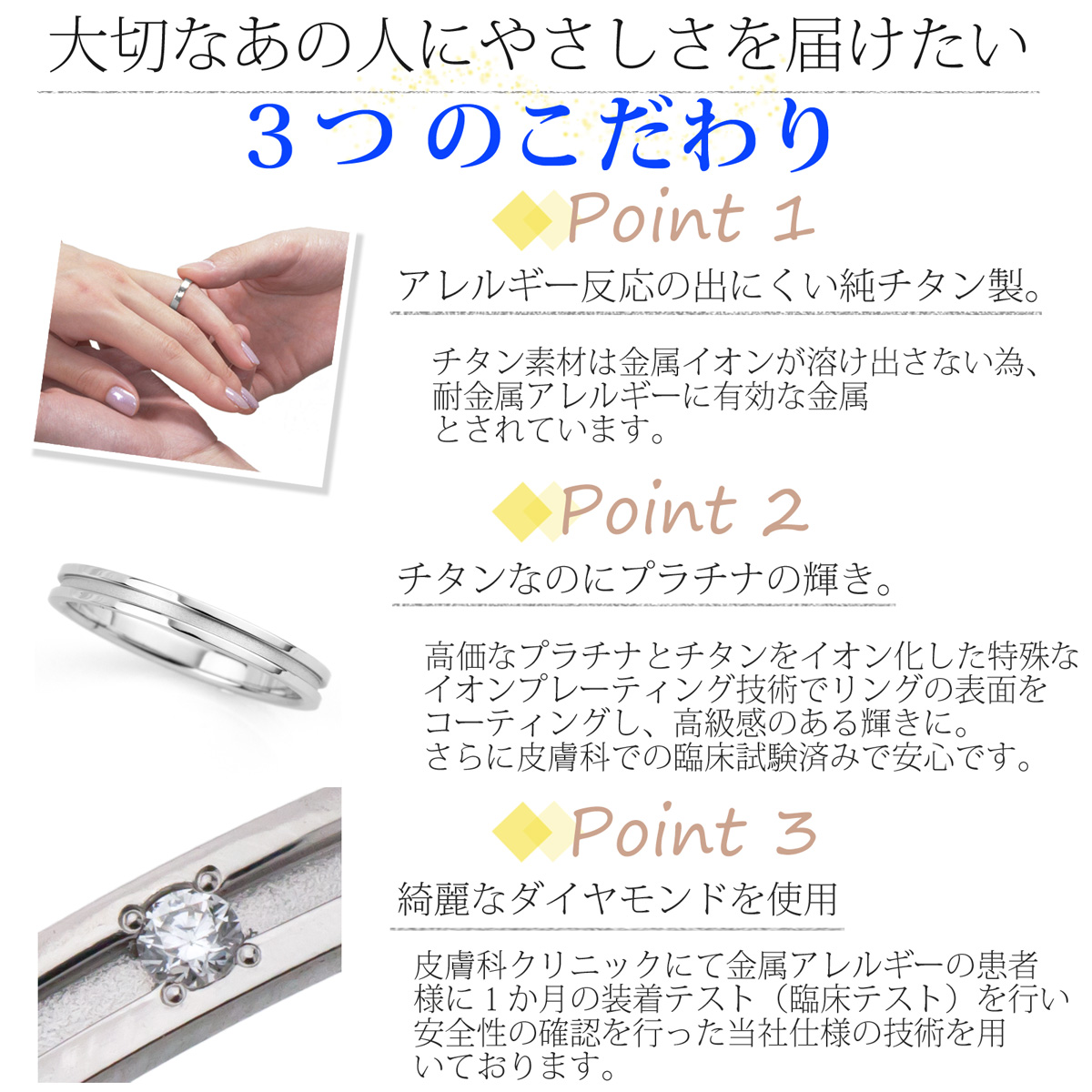 チタン ペアリング 結婚指輪 マリッジリング 日本製  鏡面仕上げ   ダイヤモンド付き ペア GREACIOUS DIAMOND プラチナイオンプレーティング加工商品 金属アレルギー対応 アレルギーフリー 安い