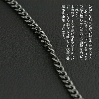 (即納可) チタンブラック ネックレス 喜平50cm 5.7mm ブラックチェーン (DLC高硬化加工) 【送料無料】 金属アレルギー対応 チタンチェーン チタンネックレス チタンチェーン 通販 ギフト プレゼント メンズチェーン 安心