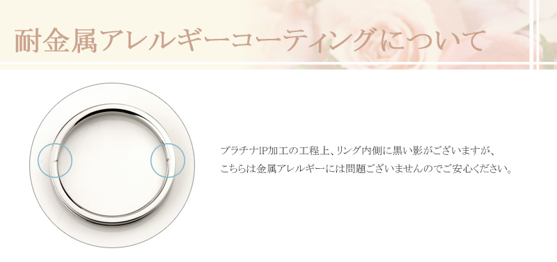 チタン 結婚指輪 純チタン マリッジリング サファイア入り 日本製 鏡面仕上げ ペアリング プラチナイオンプレーティング加工 刻印無料(文字彫り) 金属アレルギーにも強い アレルギーフリー 安心 ブライダルリング 刻印可能 金属アレルギー対応
