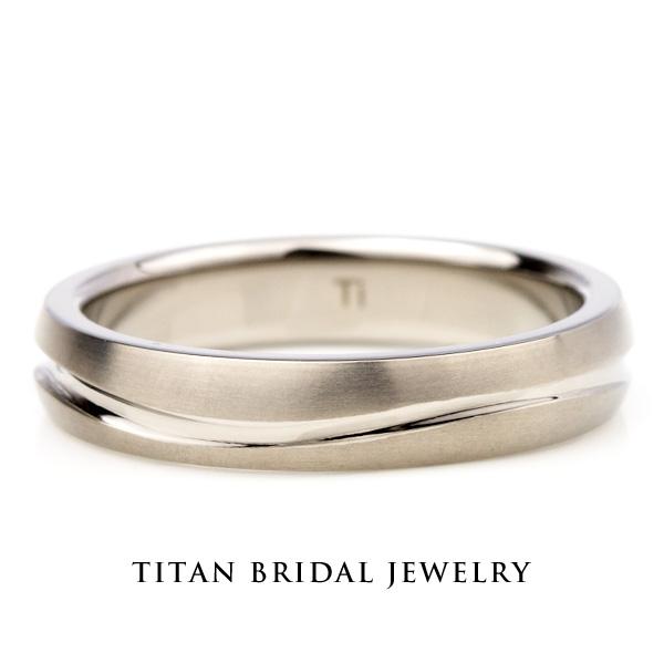 純チタン ペアリング 結婚指輪  ダイヤモンド付き&なし ペアセット 金属アレルギー対応