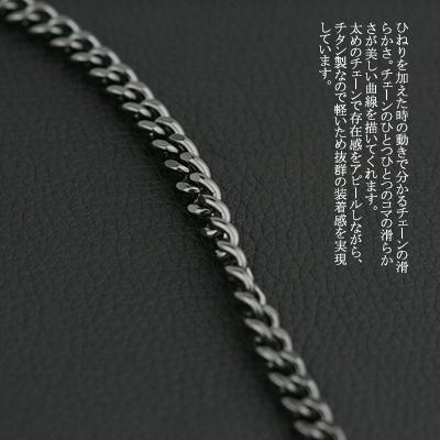 (即納可) チタン ネックレス 喜平50cm 7.0mm ブラックネックレス (DLC硬化加工) ブラックチタンネックレス 黒【送料無料】 金属アレルギー対応 チタンチェーン チタンネックレス チタンチェーン 通販 ギフト プレゼント メンズチェーン 安心