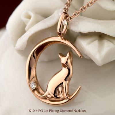ダイヤモンド ネックレス K10 / TITAN チタン (耐金属アレルギーコーティング・アレルギークリア加工 ピンクゴールドイオンプレーティング加工 IP加工) 4月の誕生石 猫 ねこ キャット 三日月 ペンダント レディース 絆 誕生日プレゼント アレルギーフリー