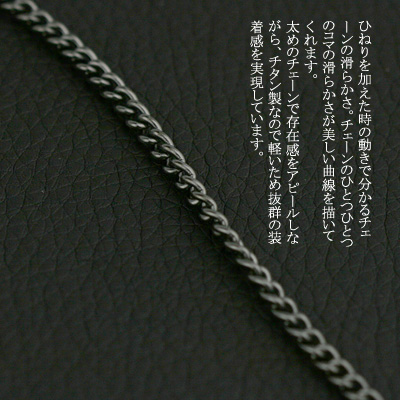 (即納可) チタン ネックレス 喜平50cm 3.3mm ブラックネックレス (高硬度DLC加工) 【送料無料】 金属アレルギー対応 チタンチェーン チタンネックレス チタンチェーン 通販 ギフト プレゼント メンズチェーン 安心