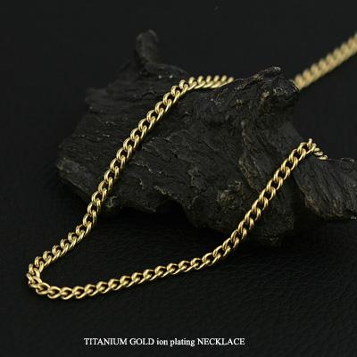 (即納可)チタンネックレス 喜平50cm 3.3mm (ゴールド イオン プレーティング加工)( メンズ/ ) 金属アレルギー対応 チタンチェーン チタンネックレス チタンチェーン 通販 ギフト プレゼント メンズチェーン 安心
