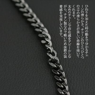 (即納可)ブラック ネックレス チタンチェーン黒 喜平60cm 9.3mm チェーン ネックレス(DLC硬化加工) 【送料無料】 金属アレルギー対応 チタンチェーン チタンネックレス チタンチェーン 通販 ギフト プレゼント メンズチェーン 安心