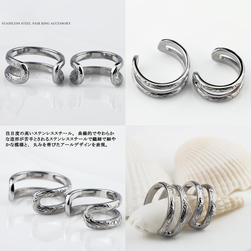 ハワイアンジュエリー ペアリング サージカルステンレス (316L) プリンセス スクロール プルメリア リング ステンレス 絆 ペア JBC 指輪 金属アレルギーにも強い プレゼント 贈り物