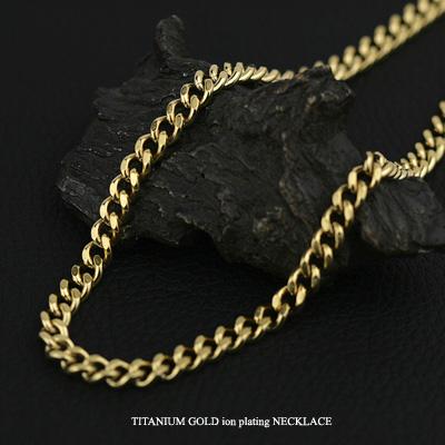 (即納可) チタン ネックレス 5.7mm チタン喜平チェーン60cm (ゴールド イオン プレーティング加工) 金属アレルギー対応 チタンチェーン チタンネックレス チタンチェーン 通販 ギフト プレゼント メンズチェーン 安心