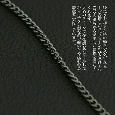 (即納可) チタン ネックレス 喜平60cm 3.3mm ブラックネックレス (高硬度DLC加工) 【送料無料】 金属アレルギー対応 チタンチェーン チタンネックレス チタンチェーン 通販 ギフト プレゼント メンズチェーン 安心