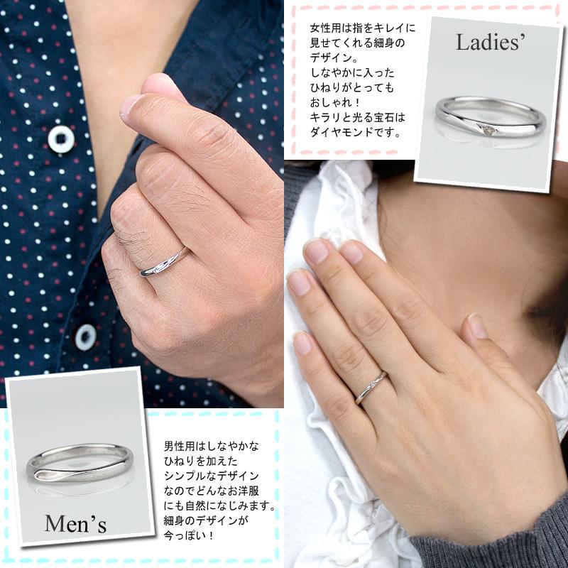 【納期約2ヶ月】ペアリング サージカルステンレス (316L) リング ダイヤモンド ステンレス アクセサリー 合わせるとハート ハートシェイプ  絆 ペア 指輪  刻印無料 刻印可能(文字彫り) 金属アレルギーにも強い