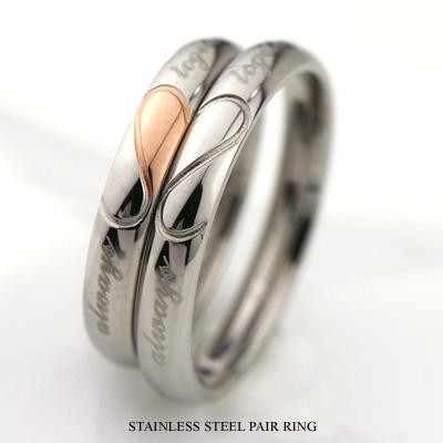 ペアリング ステンレス (316L) 刻印可能 (文字彫り)ペアリング カップル 指輪 合わせるとハート ペアリング ギフト 金属アレルギー 結婚指輪 マリッジリング 男女ペア セット アクセサリー 刻印 7号 9号 11号 13号 15号 17号 19号 21号 名入れ プレゼント 人気 贈り物