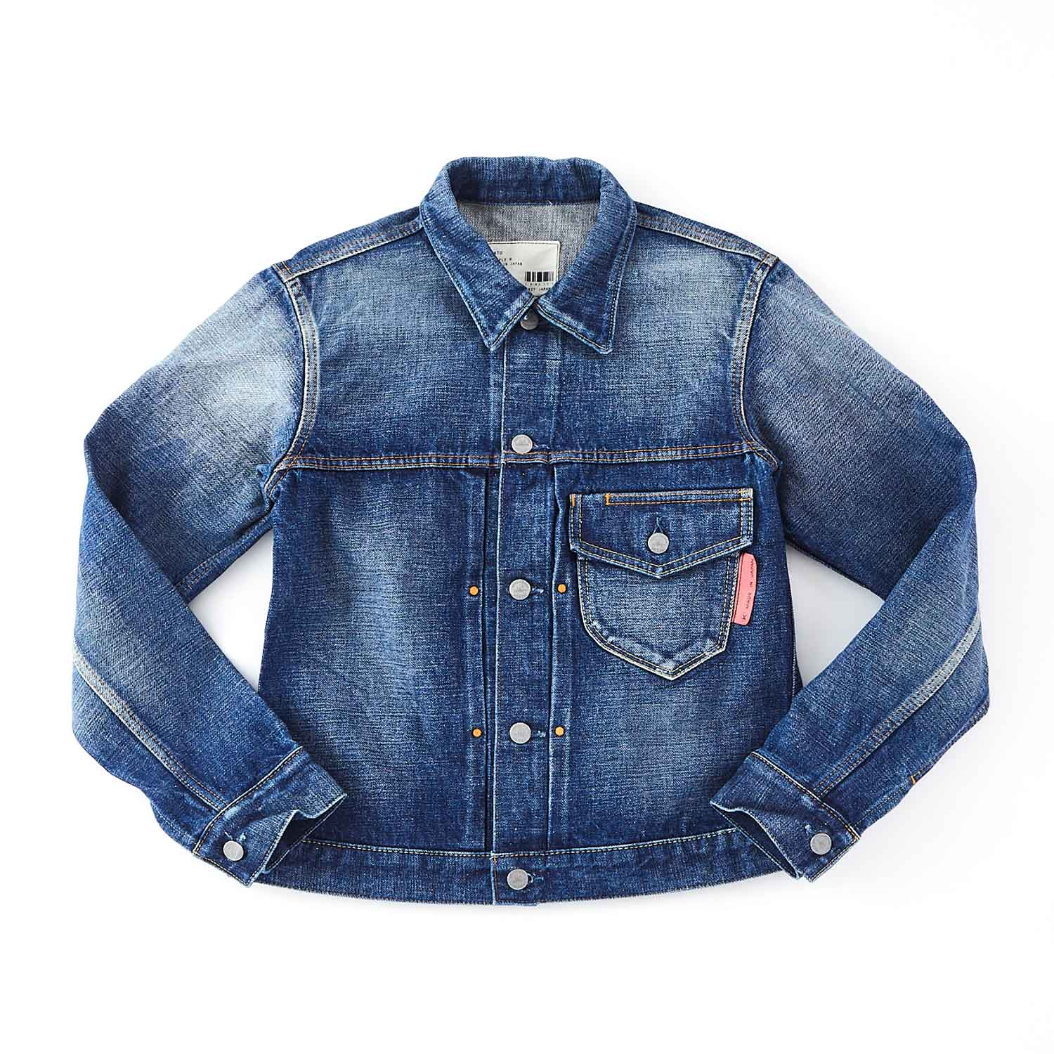 Vintage Denim Jacket AAA
