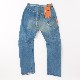 Vintage 3D Denim Pants KATO`