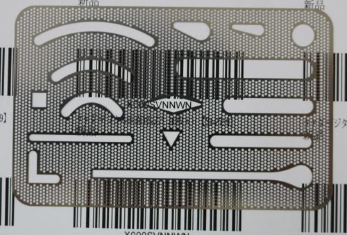 メッシュ字消板 25-0183