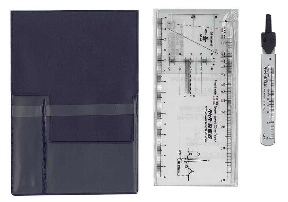 メディカルデバイダー・心電図スケールセット NEW 【25-3072】