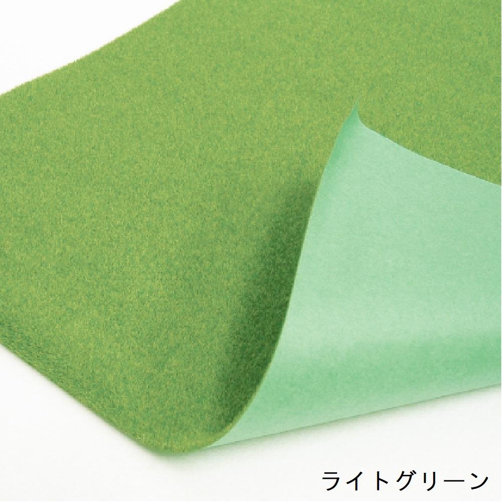 芝生マット 小 【ライトグリーン・グリーン・イエローグリーン】 300×300mm