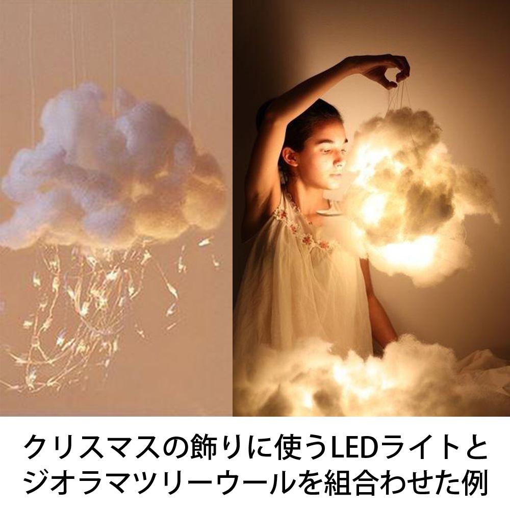 ジオラマ ツリーウール B6 白【40-0890】