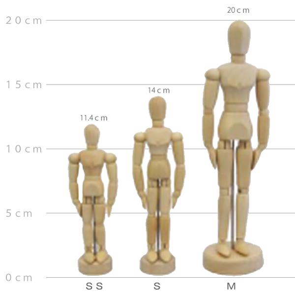 モデル人形S (14cm) 木製  土台付き  4986441314028