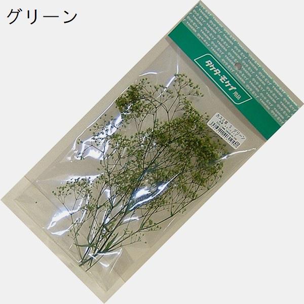 かすみ草 S 【グリーン・エンジェルグリーン・ピンク・クリーム・ホワイト】高さ約20cm