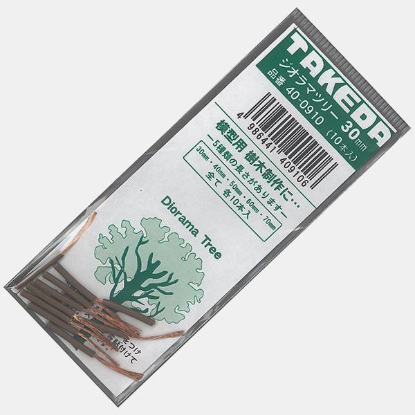 ジオラマツリー 30mm 10本入り