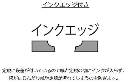 テンプレート 衛生陶器定規 29-0252