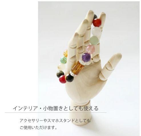 手のモデル (左手)17.5cm