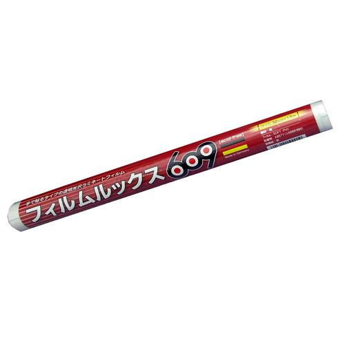 フィルムルックス 609 32cmX1.5m