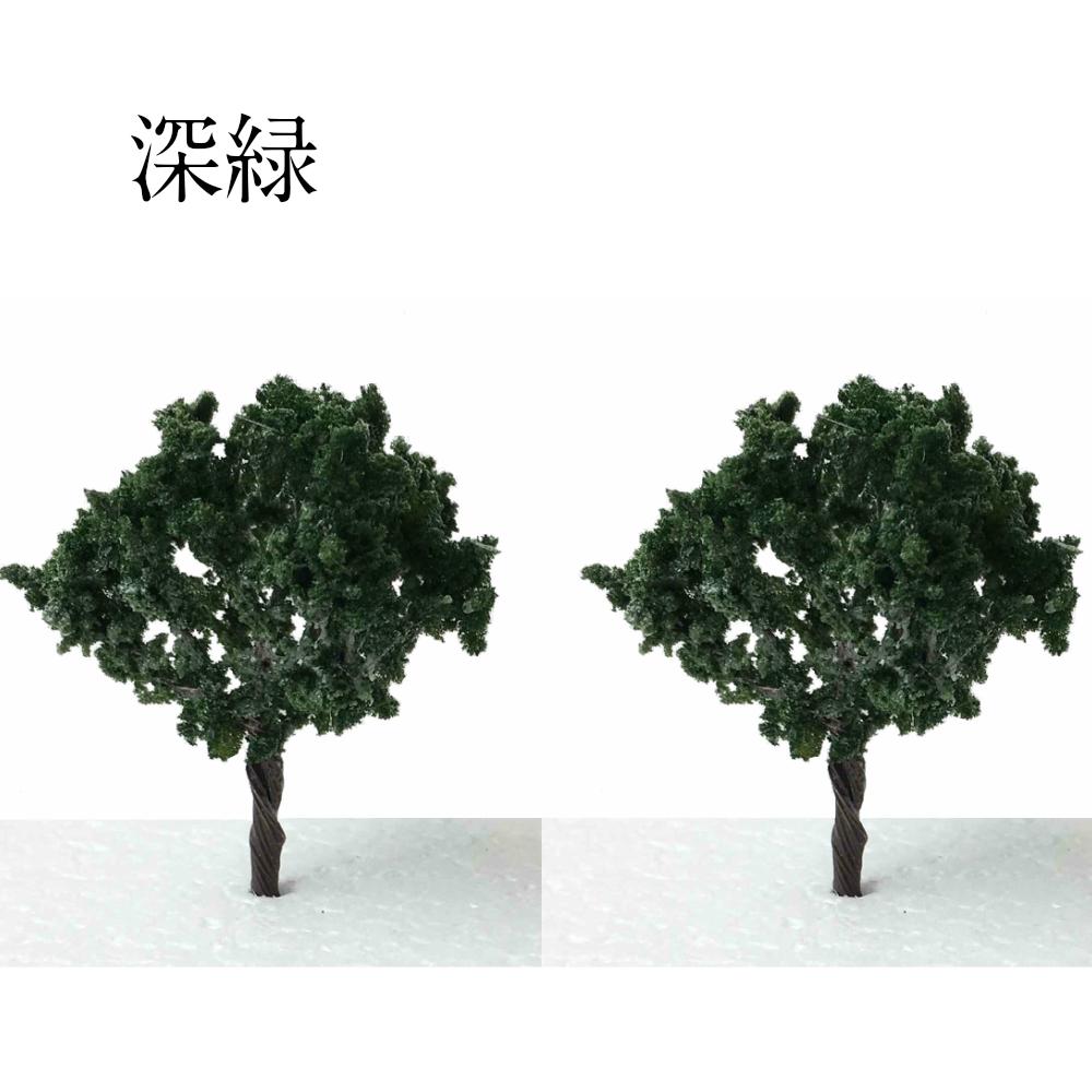 樹木 ワイヤー6cm (9種)