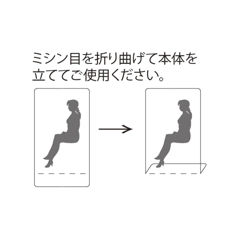 シルエット人形腰掛(4種×4個) 1/50・1/100・1/200