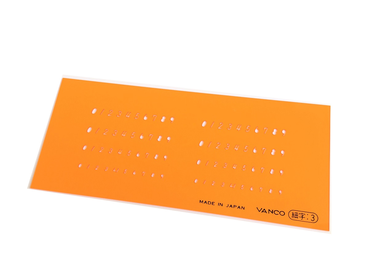バンコ テンプレート 数字 L-細 3
