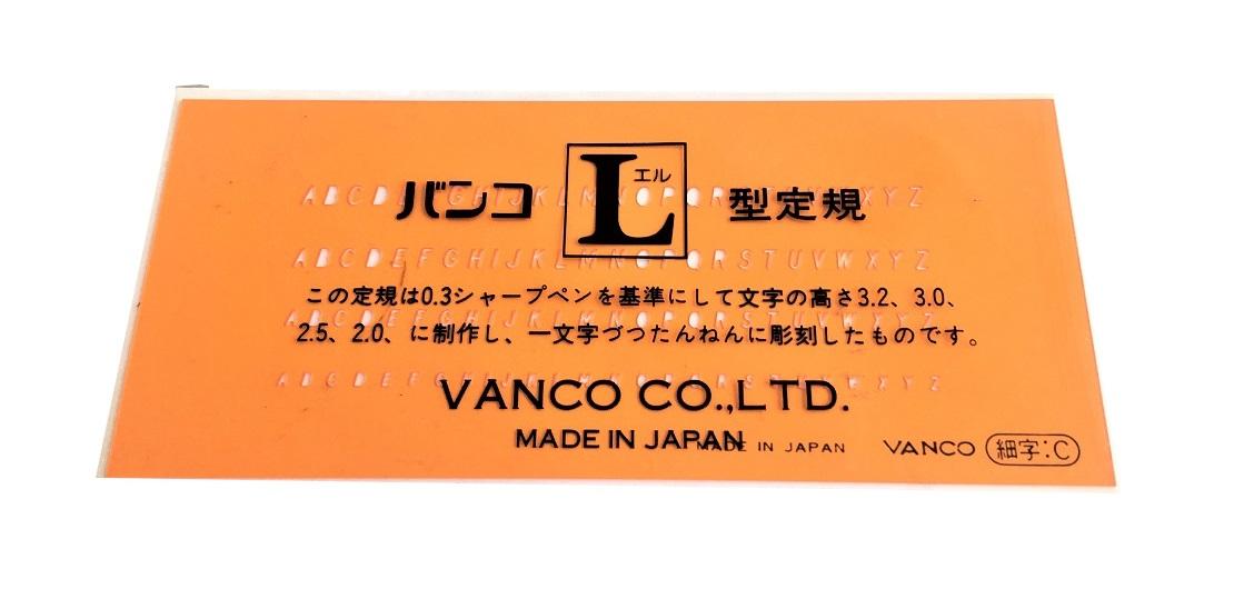 バンコ テンプレート 細字 C