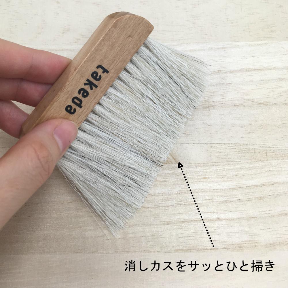 製図ブラシ 【25-4030】
