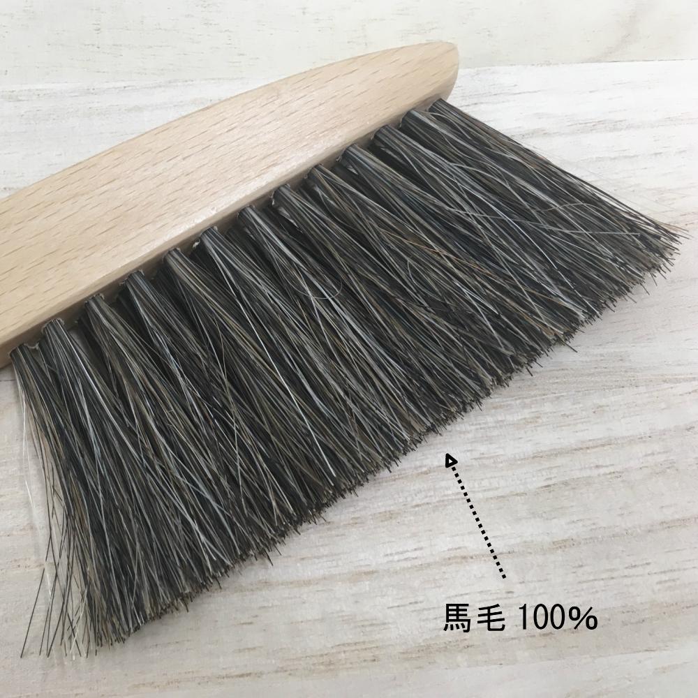 タケダ 製図用ブラシ 馬毛製  小 【25-4010】