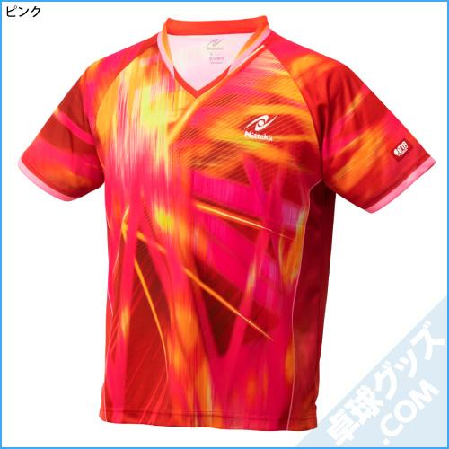 スカイレーザーシャツ
