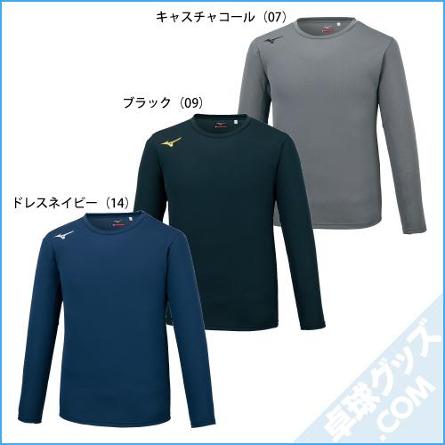 32MA0743(ブレスサーモシャツ(クルーネック))