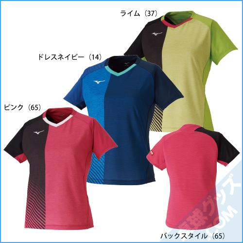 82JA0211(ゲームシャツ)