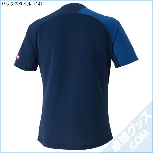 82JA0011(ゲームシャツ)