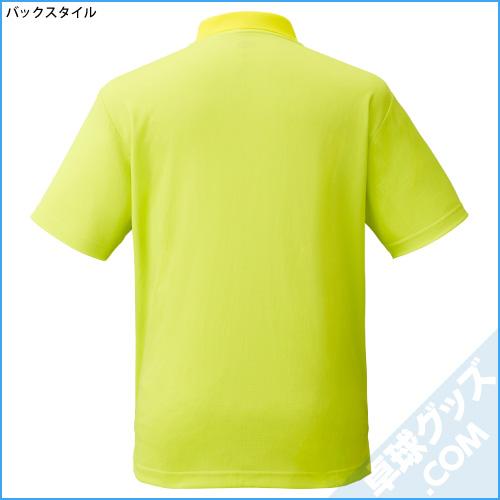 トロピックシャツ