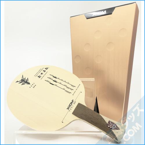 【予約商品】フィールZX II