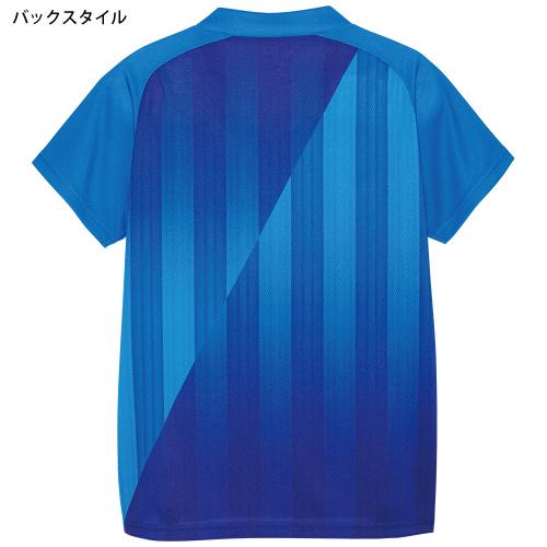 【在庫処分超特価】V-LS054(レディスゲームシャツ)(ブルー)
