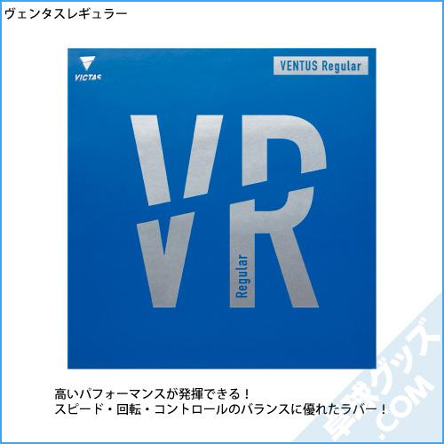 ★★【47%OFF】本格入門シェークハンドセット1(メンテナンスセット)