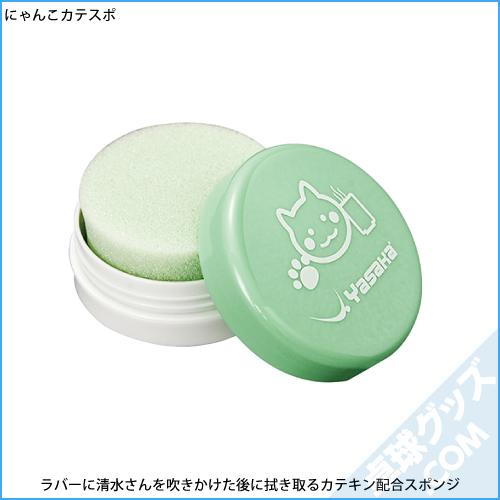 【55%OFF】金額で選ぶシェークハンドセット(メンテナンス用品・ケースセット)